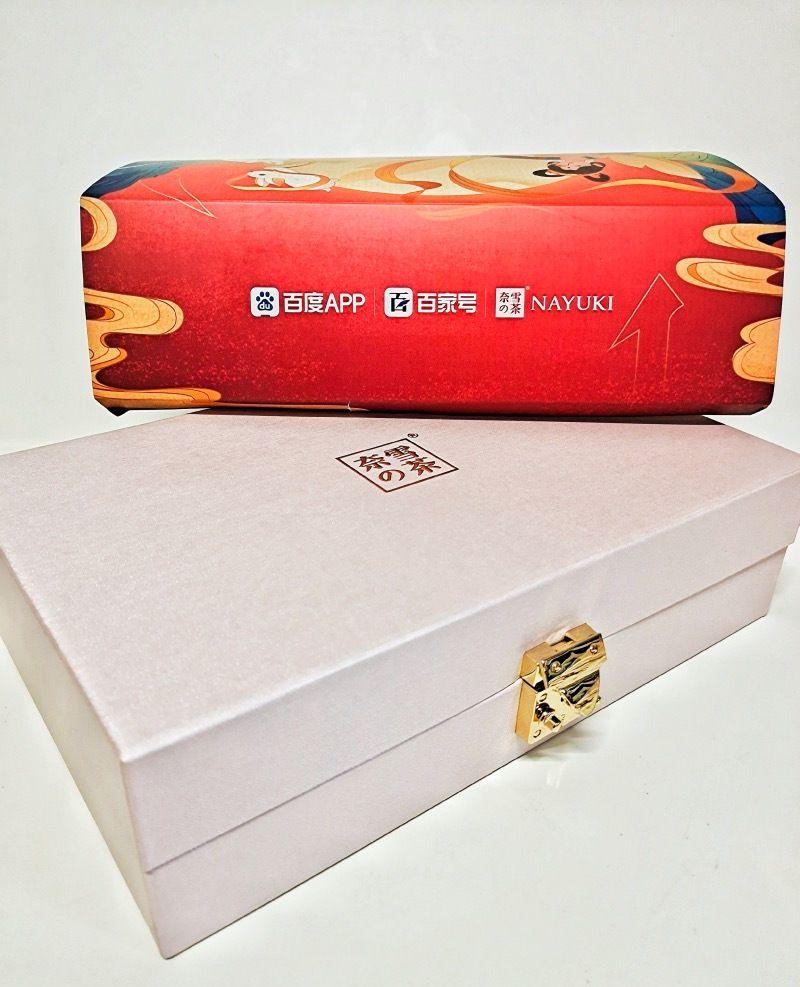 中秋国庆双节同庆,百家号X奈雪月饼礼盒,与你一起网络云过节