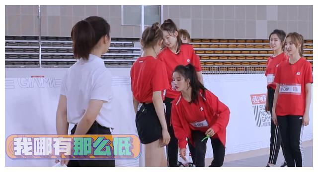 超新星运动会3:硬糖少女集体上称,张艺凡身高曝光,喊话黄子韬