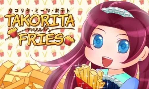 视觉小说《塔可丽塔的薯条之旅》登陆Steam 支持简中