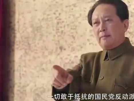 1949年4月21日,毛主席向蒋介石发起最后通牒,渡江战役就此开启