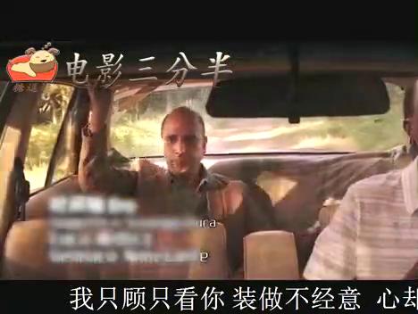 """《我去哪儿》:导演你得给我道歉,这""""公务员""""让你霍霍成啥样了"""