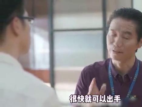 《安家》徐文昌vlog第十七期:老油条卖房救小宝为报恩