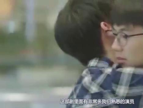 《小欢喜》:小金小人得志成功上位,如果你是童文洁该怎么处理?