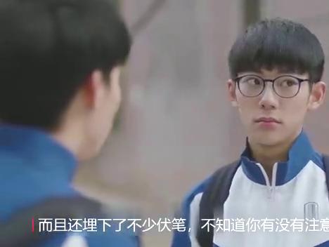 《小欢喜》编剧埋下3个伏笔,刘静患癌症,林磊儿季杨杨cp走向