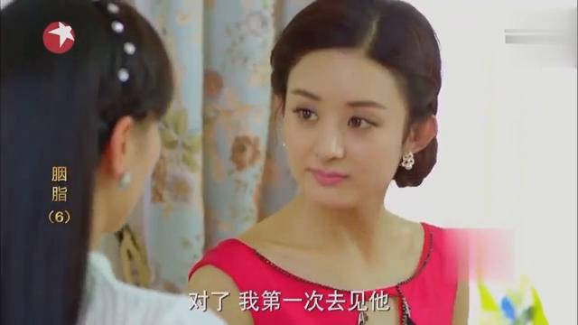 曼娜准备约会,精心化着妆,赵丽颖却质疑她用的这款睫毛膏?