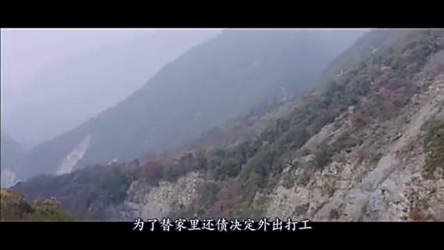 女大学生被拐卖到山区,坚持不懈的逃脱,终得解救