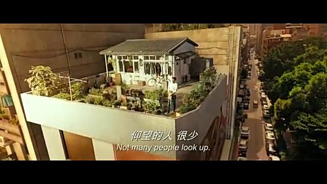 天际线堆叠低至高,来欣赏歌手林忠谕在影视里的演唱片段