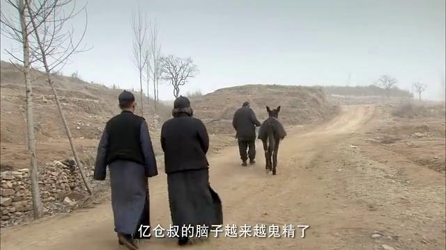 零炮楼 24集:怎料老四一枪招呼汉奸,终报亲人血仇