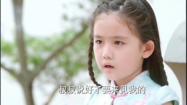 陆思琛出什么事情了,以至于李云恺张果果连手欺骗乐童呢?