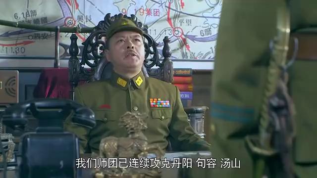 光影:鬼子攻下句容后,没发现国军的高级军官,下令搜捕高官