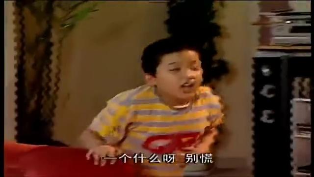 刘星穿着宇航员衣服,想去火星,刘梅直说他像狗熊