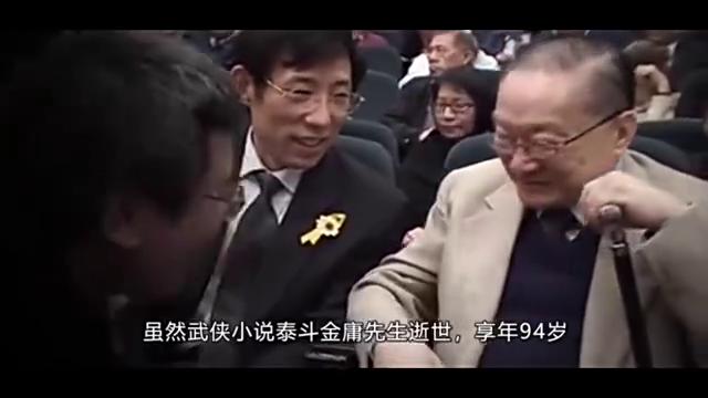 神雕侠侣:中三位不朽女侠角色,致敬武侠小说泰斗金庸