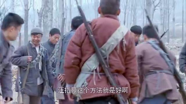 地雷战:壮汉刚跟队长埋好地雷,怎料听到一个讯息,壮汉开始急了