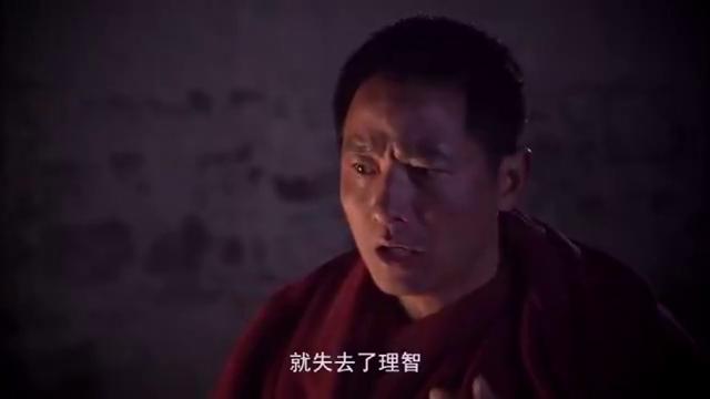西藏秘密:达赖趋势政局大乱!未解放的西藏,居然这么多政权争斗