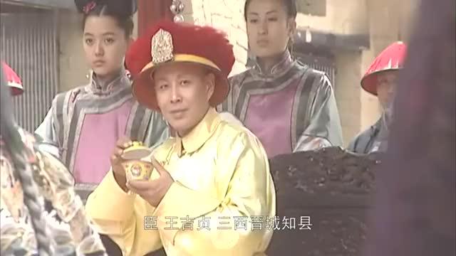 康熙:官员全身在抖,皇帝以为是被本人吓的,却是被尿憋的!