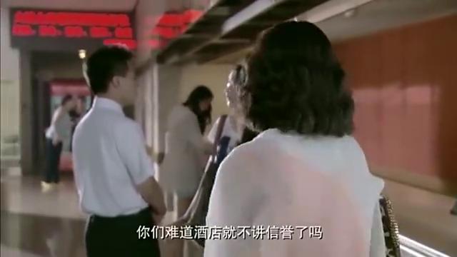 新闺蜜时代:周小北在酒店与人大吵,韩文静在一旁开心当吃瓜群众