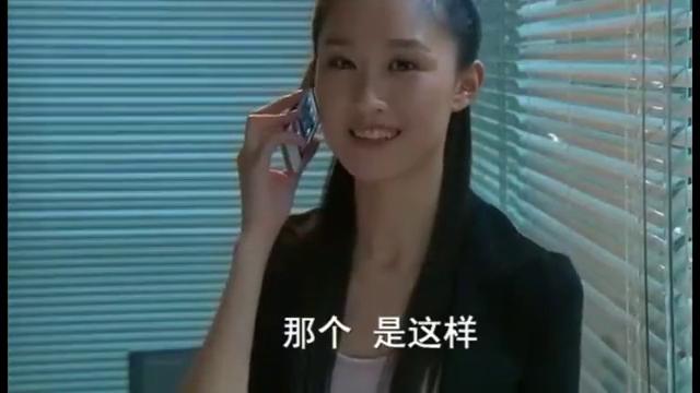 唐鹏接到苏珊的电话,却和林君说是公司同事