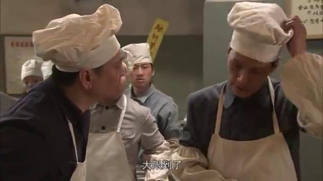 大厨喝料酒壮胆,姜主任揽责敬好汉