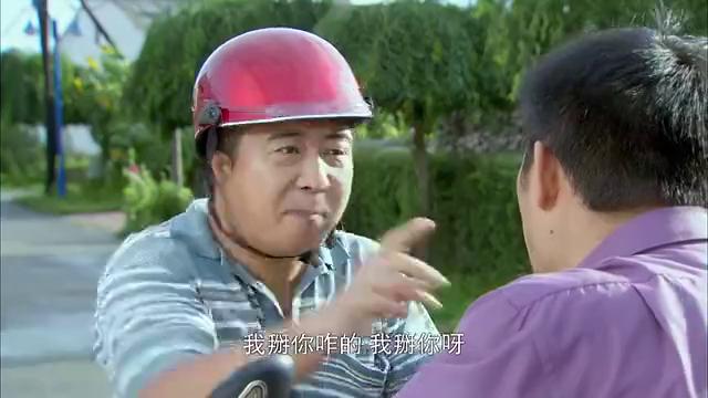 大村官:人家门牙大就要用钳子给人家掰了吗,什么道理