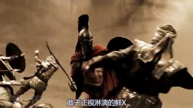 温泉关战役,300勇士抵御几万波斯军,杀敌近2万人后英勇牺牲!