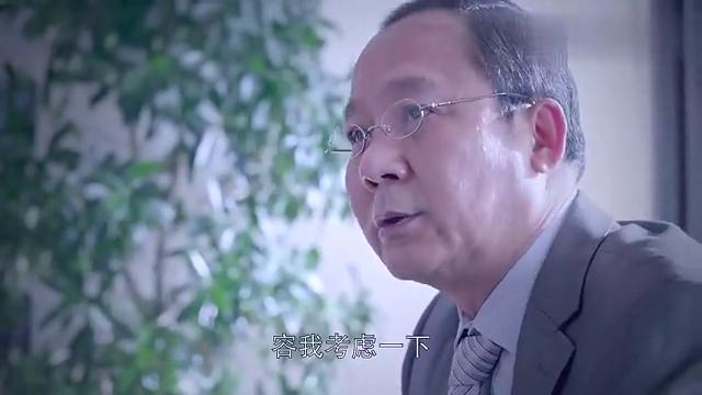杨帆准备召集胸外科开会,讨论处分陆晨曦!