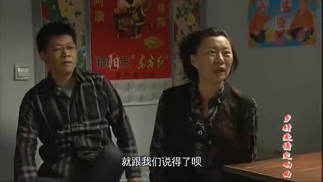 永强果园要开业,广坤特意买了个假发,号称戴上就年轻二十岁