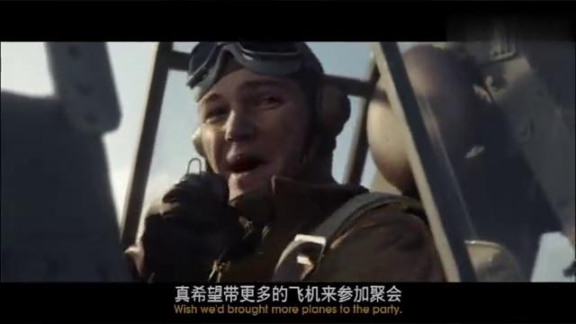 最新二战海战大片,日军舰载机返航时母舰被炸沉,只能空中等死