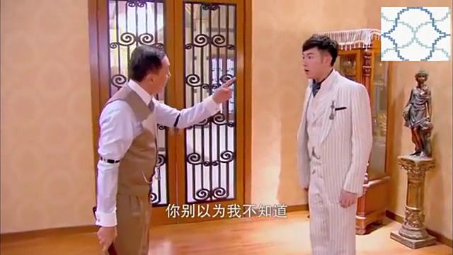 父亲拿着棍子质问杜允唐虐待佟毓婉,杜允唐却说自己爱她