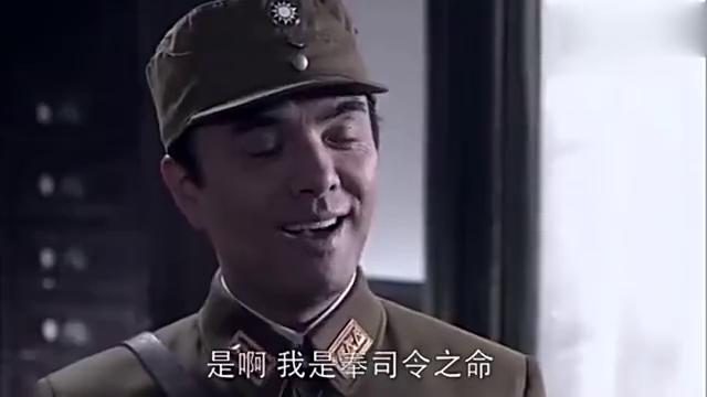 苍狼:陈天放得知小鬼子炸掉大堤,淹死不少乡民,很是气愤!