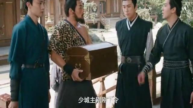 苏子婴称少君妄图轻薄芊芊君主裴桓瞬间急了