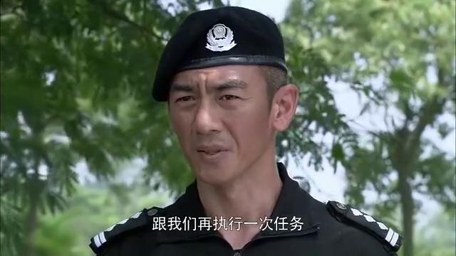 龙飞虎邀请雷恺一起执行任务,雷恺一听案情,立即指出嫌疑人!
