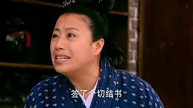 陆贞听大婶说自己的妹妹要被休掉,很担心,还特地买了东西给她