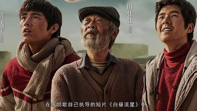 """陈飞宇刘昊然""""土味兄弟""""镜头傻笑,片场还要吃沙?陈凯歌拼了!"""