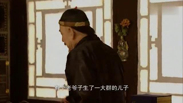 雍正王朝:邬思道一番话破有深意,争是不争,不争是争