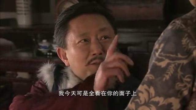 高敬斋保下了亲戚韩贵,帮助自己扩大势力!