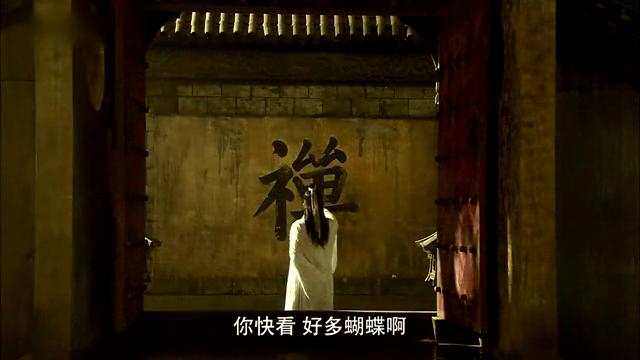 男子在寺庙中对美女一见钟情,误入莲花池不自知