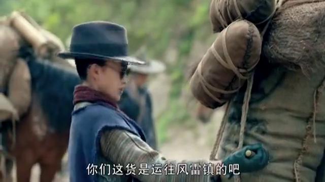 魏正先带着一队人马来到现场挥刀杀死了何敬敏