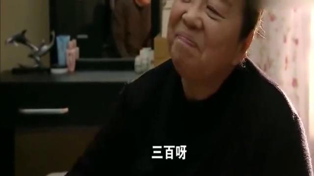 双面胶:婆婆看到儿媳桌上有一罐三百块的雪花膏,开始嚼舌根