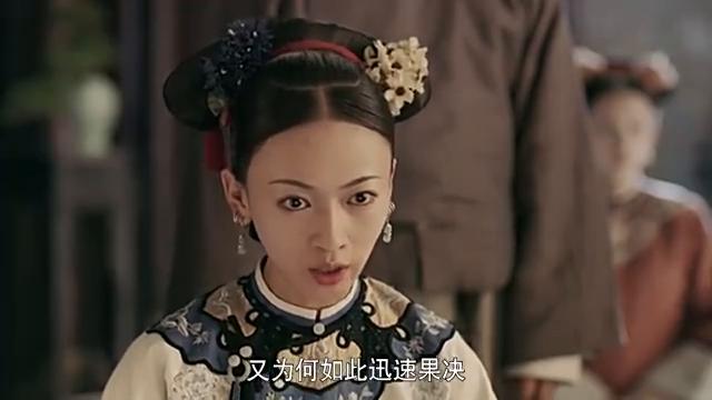 明月状告魏璎珞拿皇后宝印