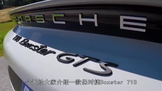 最便宜的保时捷718!能算一辆真正的保时捷跑车吗?!