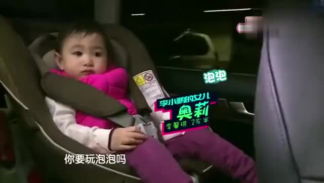 李小鹏带女儿去饭局 神秘嘉宾竟是孙杨