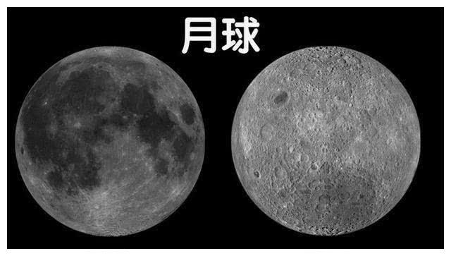 这才是月球背面真实的样子!中国嫦娥四号拍摄的月球背面照片