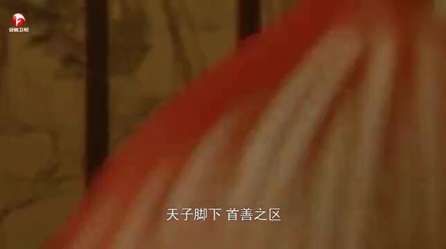 雍正王朝:天子脚下,四爷家居然被偷了,十三爷发飙啦