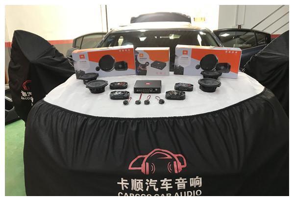 上海卡顺——马自达阿特兹汽车音响改装解锁哈曼JBL好声音