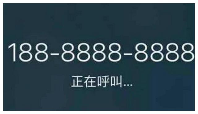 """当年被拍卖出1.2亿的""""中国第一号"""",十个8手机靓号,后来怎样了"""