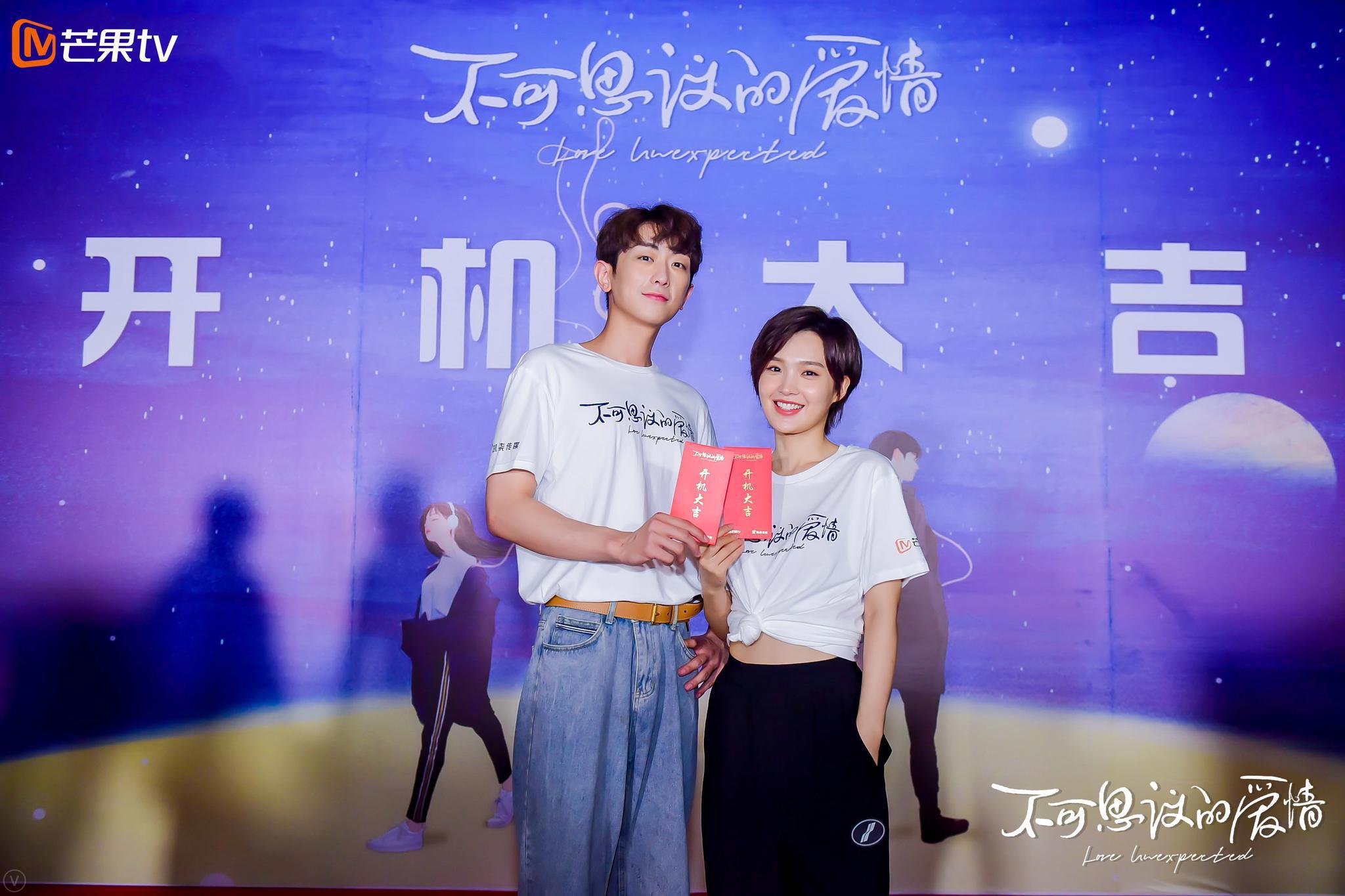 王旭东《不可思议的爱情》开机 首次挑战律师角色引期待