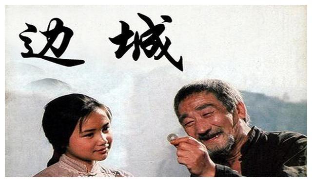 13岁顶替李羚演《边城》成明星 却当红时息影 如今50岁成真正美人