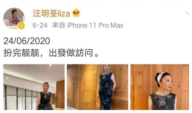 香港著名艺人汪明荃的演艺生涯和婚姻生活