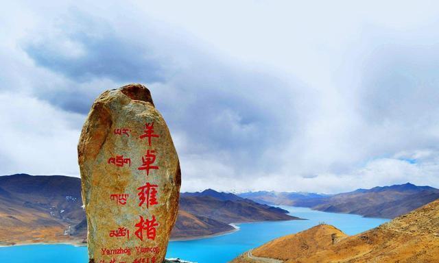 游记:自驾G318川藏线——羊卓雍措的正确打开方式:换条线路
