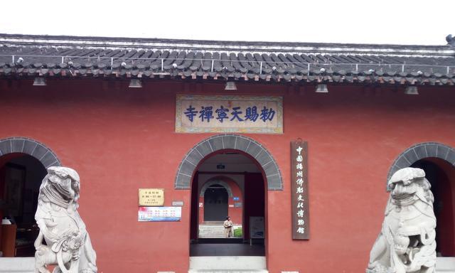 「扬州文博场馆游」(10)——天宁寺里的四大展馆